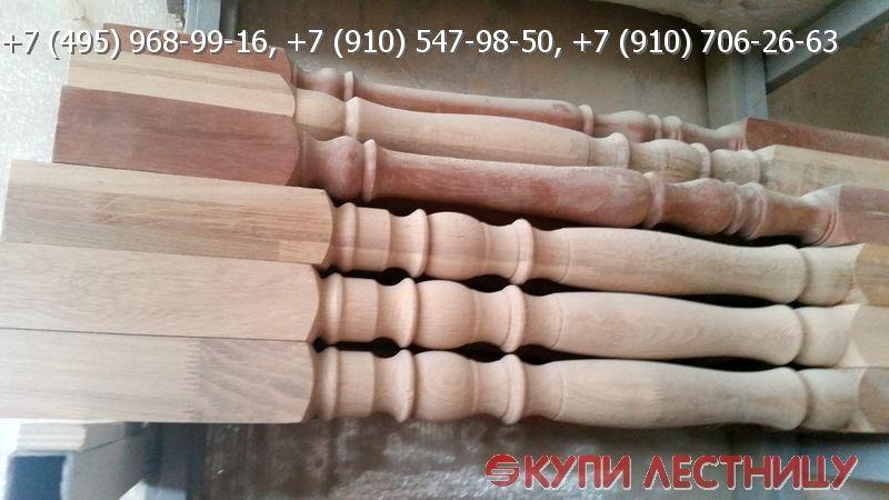 Деревянные лестницы в- Darin