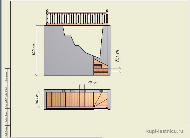 Расчёт лестницы с поворотом на 90 своими руками