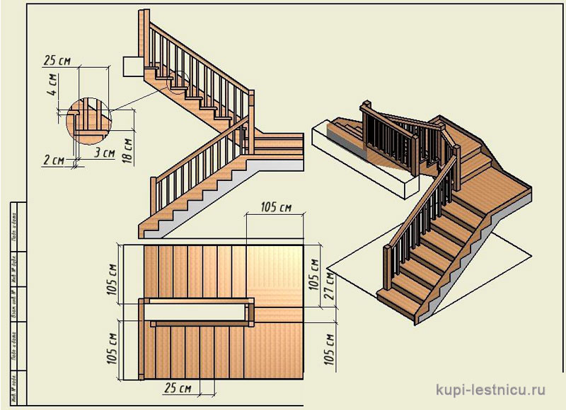 Чертёж лестницы с площадкой