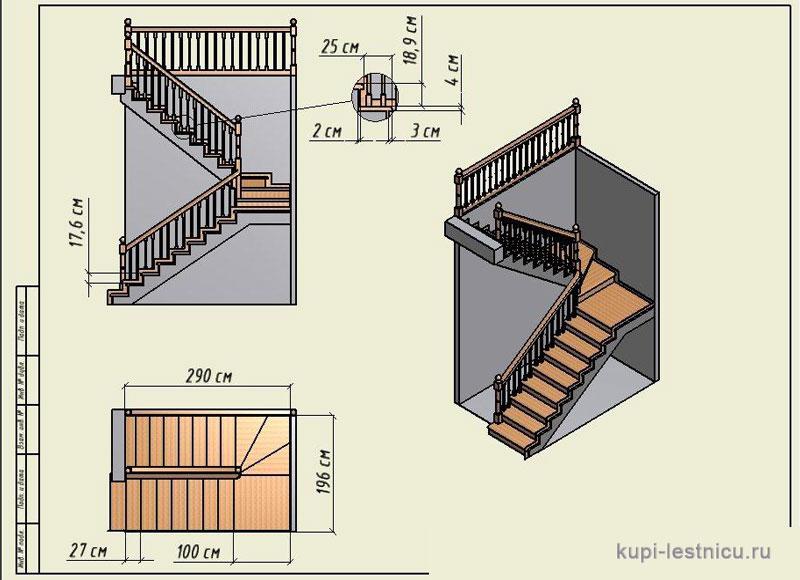 Лестница своими руками с поворотом на 180  641