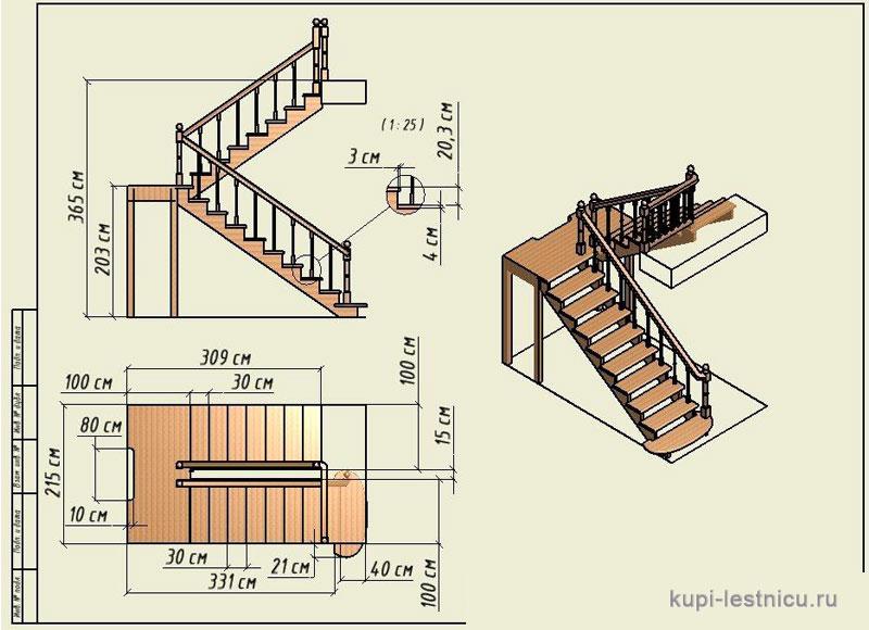 Онлайн схема лестницы