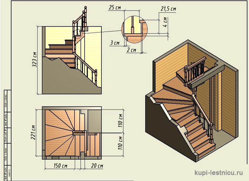 Расчёт лестницы с поворотом на второй этаж своими руками 191