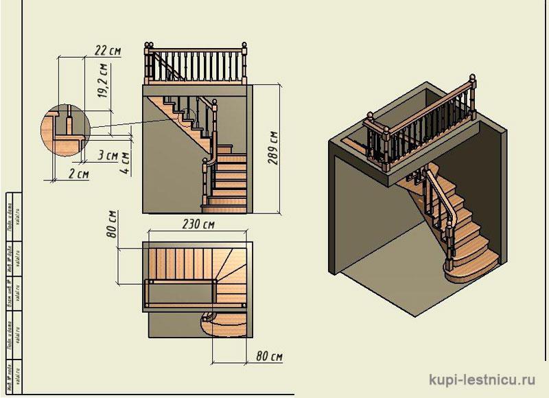 Лестница  чертеж г образная