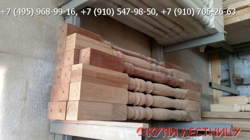 Ступени, балясины и столбы (брусок) из ценных пород дерева